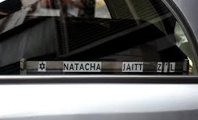EL RABINO SE NEGÓ A BENDECIR EL FÉRETRO DE NATACHA JAITT Y FUE RELEGADA A LA ZONA DEL CEMENTERIO RESERVADA A LOS PARIAS