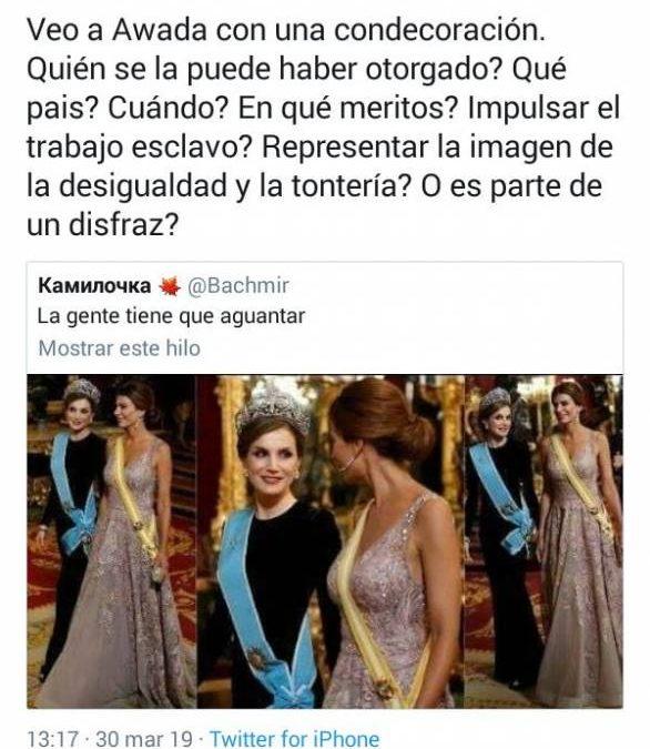 EL LANPODCAST DE ESTA SEMANA ES PARA NUESTRA 'IT GIRL' NACIONAL, JULIANA AWADA